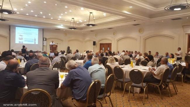 انعقاد المؤتمر السادس عشر حول قضايا الأرض والمسكن