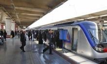 طهران: 3 قتلى و20 جريحا بانهيار في مترو أنفاق