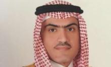 """الخارجية السعودية تنتقد """"إندبندنت"""" البريطانية وتطالبها بالتحلي بالمهنية"""