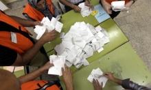 محكمة العدل الفلسطينية تلغي الانتخابات البلدية الشهر المقبل