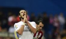 الفيفا يرفض استئناف أتلتيكو وريال مدريد