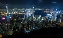 المدن الأكثر جاذبية للعام 2016 (إنفوجراف)