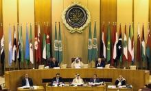 الأمن الجماعي في الجامعة العربية: واقعي أم بنائي؟