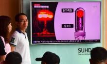 اجتماع طارئ بمجلس الأمن لبحث تجربة كوريا النووية