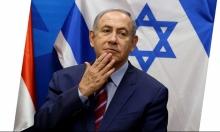 الشرطة: نتنياهو مشتبه بالاحتيال ويجب استنفاد تقصي الحقائق