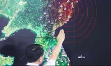 كوريا الشمالية تؤكد إجراء تجربة نووية خامسة