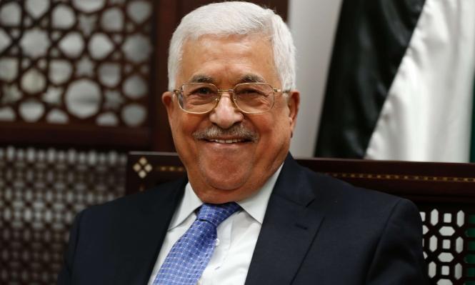 عباس يفصل اثنين من فتح ترشحا بقوائم أخرى