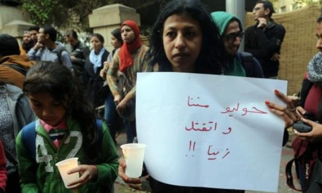 الشرطة المصرية حققت بأمر ريجيني قبل اختفائه