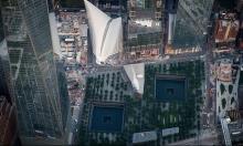 قانون ضحايا 11 سبتمبر يحول للرئيس