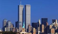 بذكراه الـ15: مركز التجارة العالمي يعود لأميركا بالمرتبة الأولى