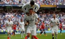 ريال مدريد يسحق أوساسونا بخماسية مقابل هدفين
