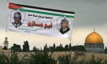 """""""عدم شمل القدس في الانتخابات شرعنة للاحتلال"""""""