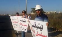 صرخة ضد الإهمال: ليتوقف قتل عمالنا