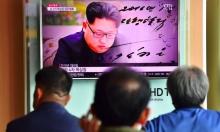 خبراء: برنامج كوريا الشمالية النووي أخطر مما يظن الجميع