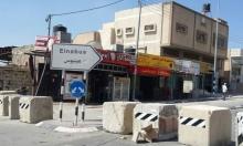 فك الحصار عن بعض قرى جنوب نابلس
