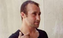التعرف على الضحية الرابعة بتل أبيب: محمد دوابشة