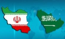 السعودية تطلق قناة فضائية ناطقة بالفارسية لتغطي مناسك الحج