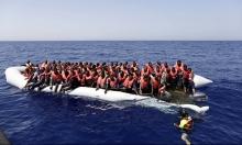 نقل 500 مهاجر أنقذتهم البحرية الإيطالية إلى صقليا