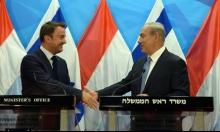 نتنياهو يزعم استعداده لقاء عباس بموسكو أو لوكسمبورغ