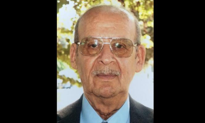 وفاة الشخصية الوطنية والمربي عدنان أبو السعود الظاهر