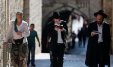 الاحتلال يجيز لليهود الصلاة بالأحياء الاسلامية في القدس