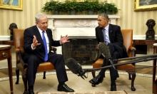 الأربعاء: التوقيع على اتفاق المساعدات الأميركية الأضخم لإسرائيل