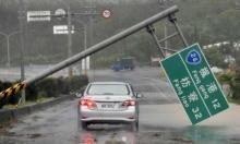 إعصار يضرب تايوان ويسبب فيضانات وانقطاعا للكهرباء