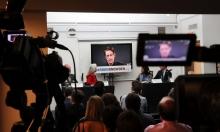 """حملة للعفو عن سنودن: """"كافح لأجل حريتنا"""""""