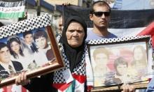 بيروت تحيي الذكرى الـ34 لمجزرة صبرا وشاتيلا