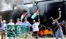 مسيرات تضامن مع الأسرى في بلعين وكفر قدوم الأسبوعية