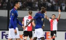مانشستر يونايتد يخسر أولى مبارياته بالدوري الأوروبي