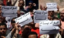 مصر: حبس 17 معارضًا لاتفاقية تيران وصنافير