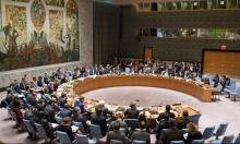 إلغاء اجتماع لمجلس الأمن بشأن سورية بسبب تحفظ واشنطن