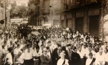 الذكرى الخامسة والخمسون لشهداء أيلول 1961