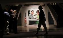 مقتنيات الرئيس الأميركي ريجان وزوجته تباع في مزاد علني