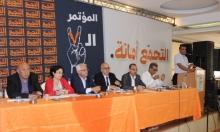 النقب: لجنة التوجيه تدين حملة الاعتقالات والملاحقة للتجمع