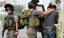 اعتقال 10 مواطنين بالضفة الغربية بينهم فتاة