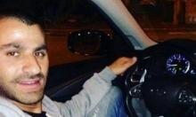 تمديد اعتقال شاب يهودي بتهمة قتل هلال مشارقة
