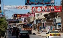 الأردن قبيل الانتخابات: لا صوت يعلو على صوت القبيلة