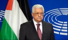 عباس سيطلب دعما دوليا للمبادرة الفرنسية في الأمم المتحدة