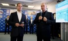 نتائج متوقعة: فوز كبير لحزب بوتين في الانتخابات التشريعية