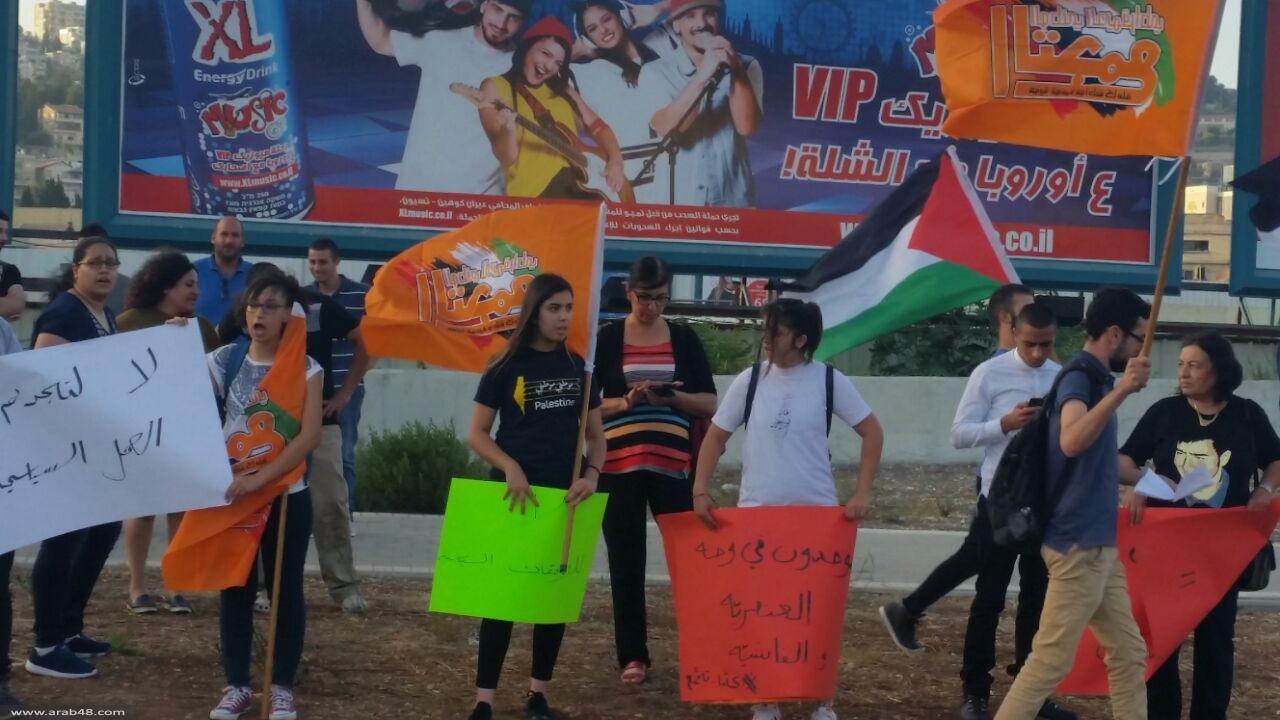 الناصرة: تظاهرة حاشدة ضد الملاحقات السياسية