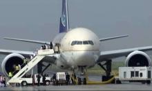 """الفلبين: طائرة سعودية تواجه """"تهديدًا غير محدد"""""""
