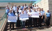 الناصرة: وقفة احتجاجية بعد الاعتداء على طبيب