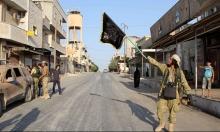 """الخارجية الأميركية تصنف """"جند الأقصى"""" تنظيما إرهابيا"""