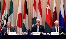 اجتماع دولي بشأن سورية برئاسة واشنطن وموسكو