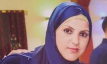 طمرة: لائحة اتهام ضد قاتل زوجته الحامل