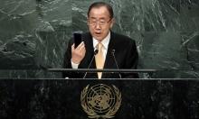 بان كي مون: الحكومة السورية قتلت أكبر عدد من المدنيين