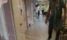 """الناصرة: اعتداء على طبيب في عيادة """"كلاليت ديانا"""""""