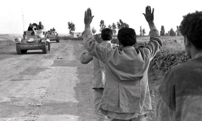وثائق تكشف تهرب إسرائيل من إحلال القوانين الدولية